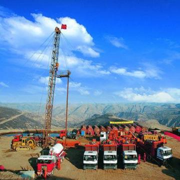 7602-0211-09 Fracking Pump Bearings