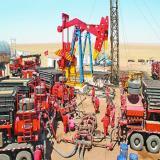 4053164H Frac Pump Bearing