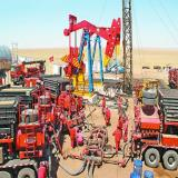 Drilling Oil Drilling Equipment Mud Pump Transmission Shaft Bearing Mud Pumps 3G53532H Bearings